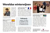 Kijk op Valkenburg Kerst 2020